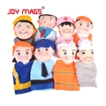 JOY MAGS Toys Finger Puppets Plush Toy Stuffed Toys City Series Policeman Doctor Nurse Cleaner