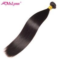 Mslynn الشعر البرازيلي مستقيم الشعر نسج حزم 100% الإنسان الشعر حزم 1 قطعة غير ريمي الشعر التمديد 10