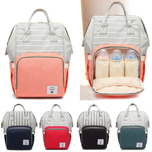 2019 New Mummy Maternity Nappy Bag Large Capacity Waterproof Baby Bag Insulation Stroller Nursing Diaper Travel Bag