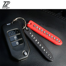 ZD 1X Anti-lost phone number plate Car Keychain For Ford focus mondeo Toyota corolla yaris Nissan qashqai juke tiida accessories(China)