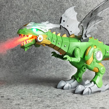 Electric toy large size walking spray dinosaur robot With Light Sound Mechanical dinosaurs Model Toys for Kids Children(China)