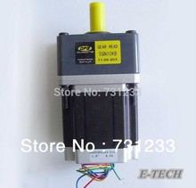 2pcs/lot 3:1, 5:1, 7.5:1, 10:1 NEMA 34 Motor stepper motor 98 mm Length Nema34 reducer