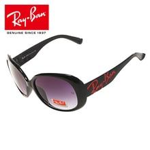 f865930e884b1 2018 new arrivals rayban 261 glassess ao ar livre, ray ban óculos para  homens mulheres retro confortável óculos de sol caminhada.