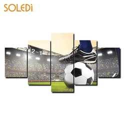 Картина маслом холст печать рисунка Футбол матч Футбол поклонников Футбол шаблон 5 панелей прочный холст картина красивая