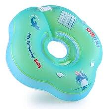 Bebek Şamandıra Şişme Havuzu