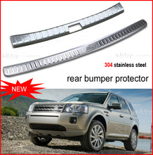 for landrover Freelander 2 rear bumper protecting sill/scuff plate,rear trunk door sill,interior or exterior, 2pcs,HITOP SUV