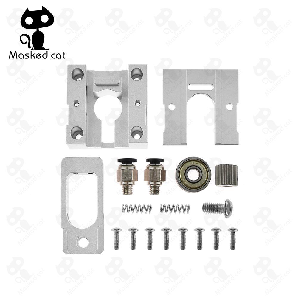 3D Printer Parts All Metal Bulldog both MK8 1.75/3.0mm Filament Aluminum Alloy Fits For J-head MK8 Extruder Remote Proximity all metal mk8 extruder assembled kit for 3d printer
