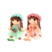 GEEK KING Creative Flower Fairy Mayfair Doll plush toys kawaii stuffed toy for kids girls doll free shipping цена 2017