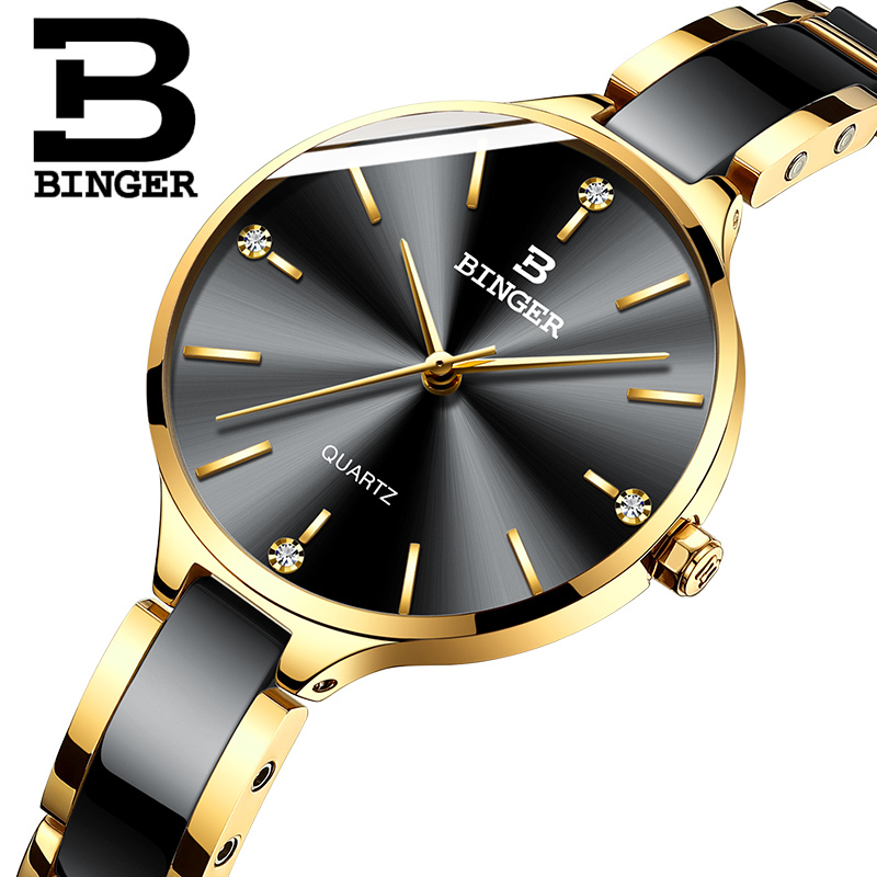 Switzerland BINGER Luxury Women Watch Brand Crystal Fashion Bracelet Watches Ladies Women wrist Watches Relogio Feminino B-11852Switzerland BINGER Luxury Women Watch Brand Crystal Fashion Bracelet Watches Ladies Women wrist Watches Relogio Feminino B-11852