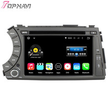 Quad Core Android 5.1.1 Car DVD Player For SsangYong Kyron Actyon 2006 2007 2008 2009 2010 2011 2012 With GPS