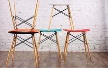 garden stool children game chair plastic PP seat household wood leg stool