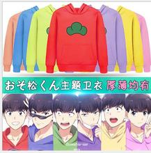 Osomatsu San Hoodie Halloween Cosplay Costumes Karamatsu Tees New Anime Harajuku Matsuno Ichimatsu Osomatsu-san Jackets цена 2017