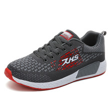 2017 ONKE New Mesh males trainers sneakers sport footwear males sneakers males zapatillas deportivas hombre zapatillas deportivas