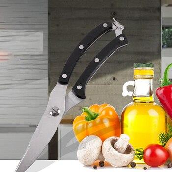 عالية الجودة قوية السكاكين مقصات مطبخ الفولاذ المقاوم للصدأ الدواجن الأسماك الدجاج العظام مقص للمطبخ متجر في جميع أنحاء العالم