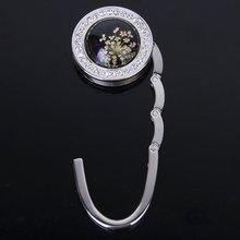 10X прессованный цветочный узор круглые стразы складная вешалка для сумок крючок