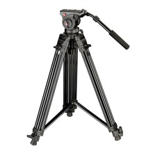 DIGIPOD 55inch Professional Fluid Video Tripod Kits for Camcorder DVT-75AW + DVH-5W