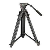 Digipod 55 дюймов профессиональные жидкости видео штатив Наборы для видеокамеры dvt 75aw + dvh 5w