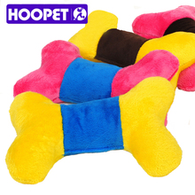 HOOPET Dog Cat Pet Chew Toy Beautiful and Colorful Bone Short Floss Squeaky Smooth Soft Grown Dog