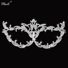 Miallo Baroque Austrian Crystal Cat Masquerade Masks Women Metal Alloy Ladies Halloween Face Jewelry Decorations for Party(China)