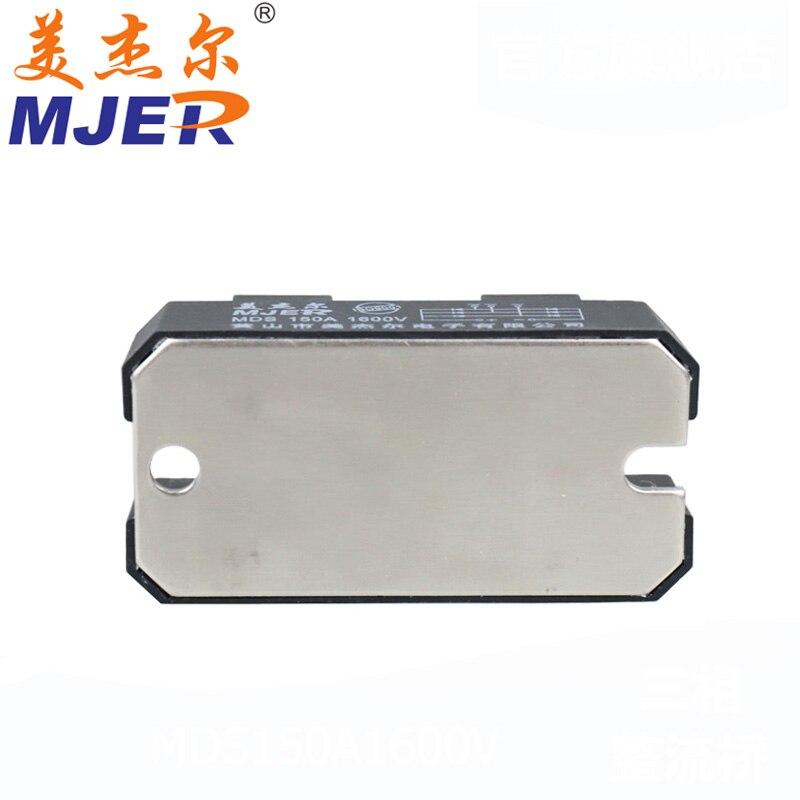 MDS150A трехфазный мостовой выпрямитель диод модули MDS 150A 1600V FUJI