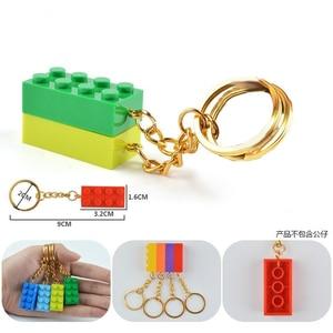 Image 5 - 50PCS/set Key Chain Blocks Heart Blocks Brick Building Blocks Accessories Keychain Block Model Kits Set DIY Toys for Kids