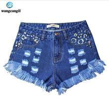 women jeans 2017 skinny high waisted jeans women femme Rivets irregular cats new denim shorts feminino jeans loose wide pants
