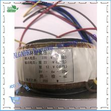 120w 150w 200w 300w 500w 1600w Кольцевой трансформатор тороидальный трансформатор Мощность трансформатор усилителя двойной 12V 15V17V 22V 24 V, алюминиевая крышка, 25В 30В