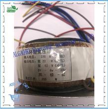 Moc szczytowa 120w 150w 200w 300w 500w 1600w pierścień transformator toroidalny wzmacniacz transformator podwójny 12V 15V 17V 22V 24V 25V 30V