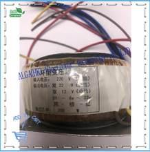 Peak power transformador de potência, anel de transformador toroidal para amplificador, 120w 150w 200w 300w dupla 12v 15v 17v 22v 24v 25v 30v