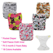 2017 New Diapers Cover Reusable Breathable Eco-friendly Washable Adjustable Size Fleece Inner Ecological Newborn Baby Diapers