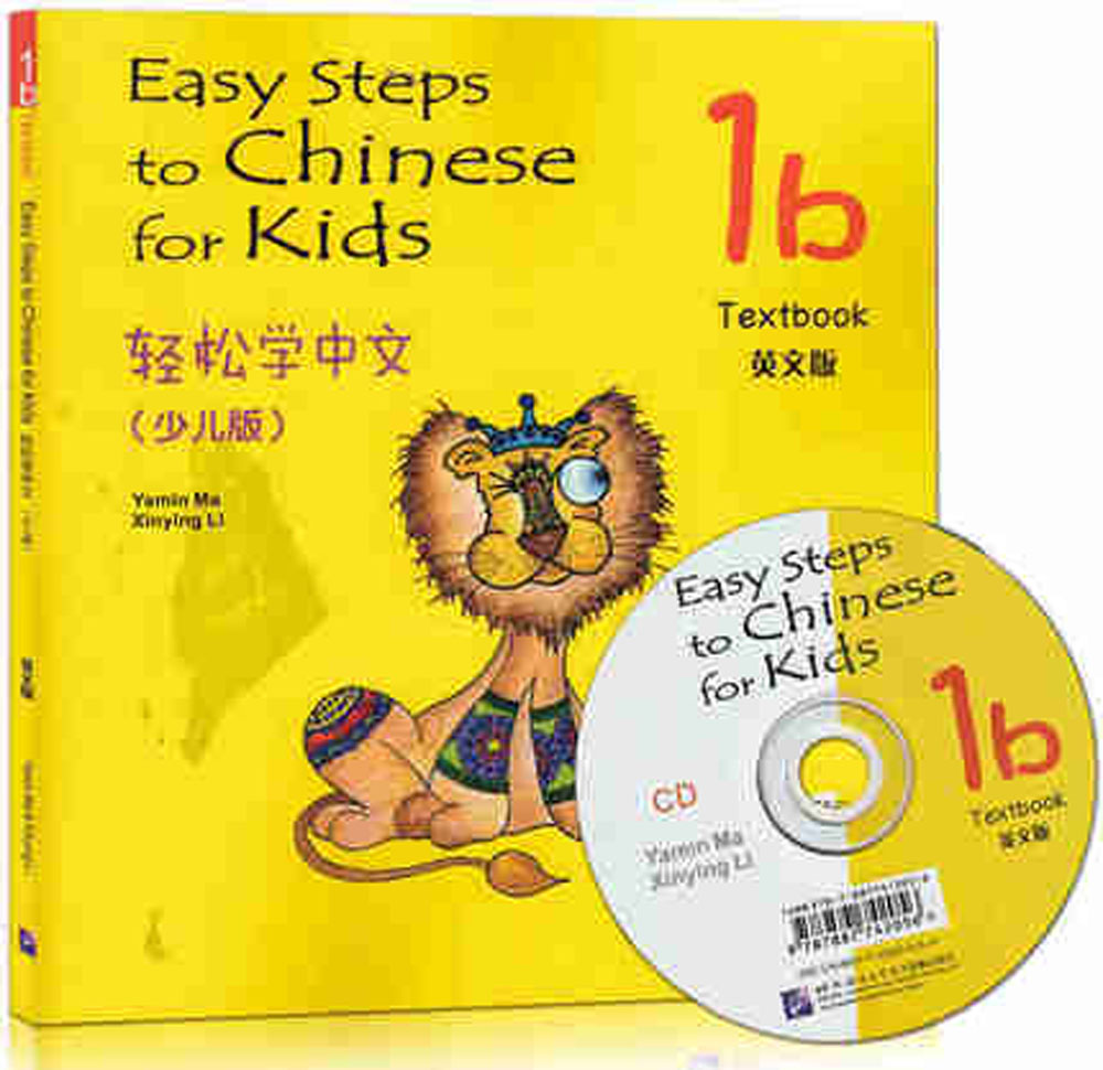 Easy Steps to Chinese for Kids with CD (1B) Chinese English picture book Fit for 7-10 Age Children easy steps to chinese for kids 3a textbook w cd