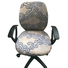 Computer Chair Coverings Office Chair Covers Flower Printed Chair Covers Stretch Rotating Lift Chair Cover Home Textile(China)