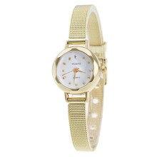 Women Watches Men saat erkekler montre femme Beautiful Lovely Delicate Women Ladies Stainless Steel Mesh Band Wrist Watch 45*