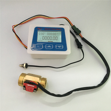 """デジタル流量計 lcd ディスプレイ + G3/4 """"真鍮流量センサ + 温度測定 YF B5 ホールセンサーメーター"""