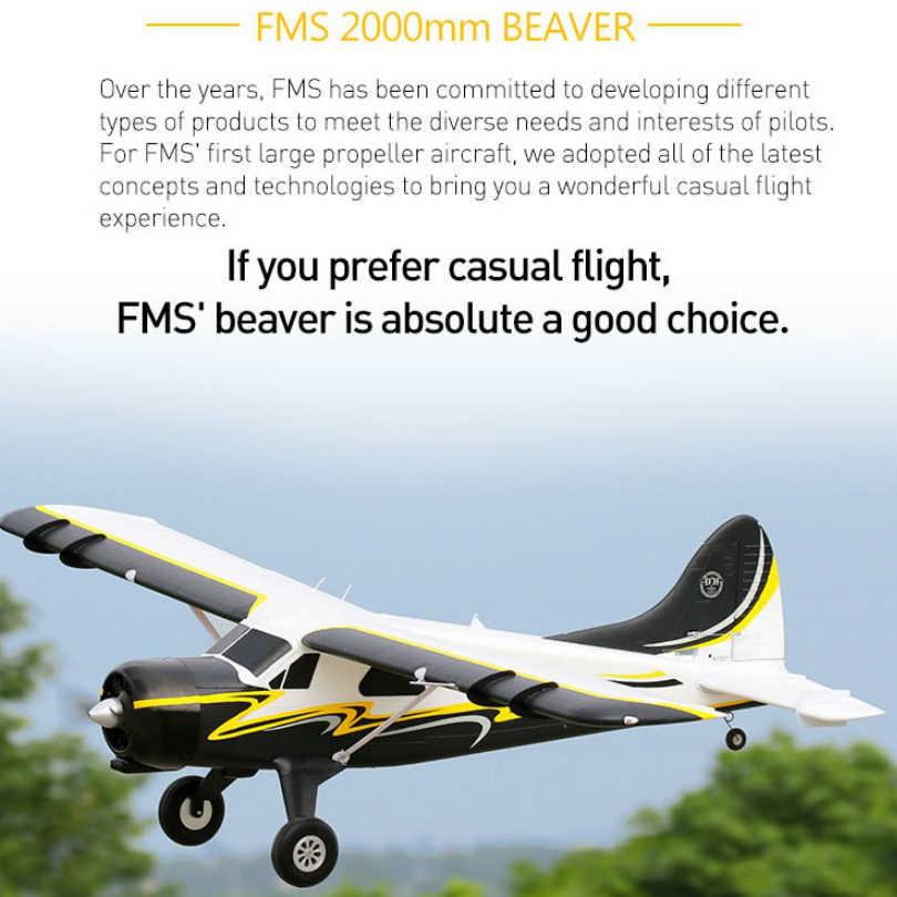 FMS 2000mm 2 0m (78 7