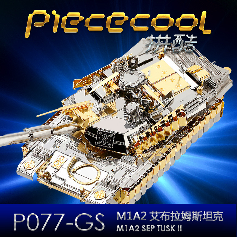 M1A2 SEP TUSK II Tank P077-GS Piececool 3D Metal Model DIY Laser Cutting Jigsaw Puzzle Model Nano Puzzle Toys For Adult Gift