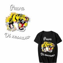 Iron on Tiger Patches for Clothing Heat Transfer Vinyl Stickers on Clothes DIY T-shirt Jacket Applique Letter Patch Heat Press цена