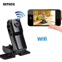 MD81S мини Камера Wi-Fi Беспроводной Камера DV Запись CCTV Android IOS видеокамера няня откровенный