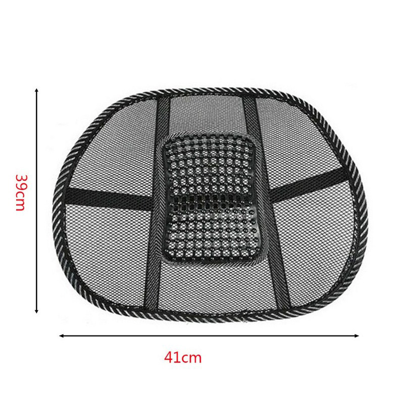 car seat support (1)