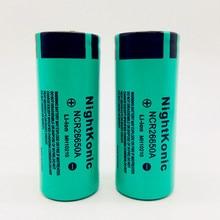 цена High Quality  Nightkonic 1 Pieces  26650  Battery 3.7V 5000mAh Li-ion Rechargeable Battery For LED Flashlight Torch онлайн в 2017 году
