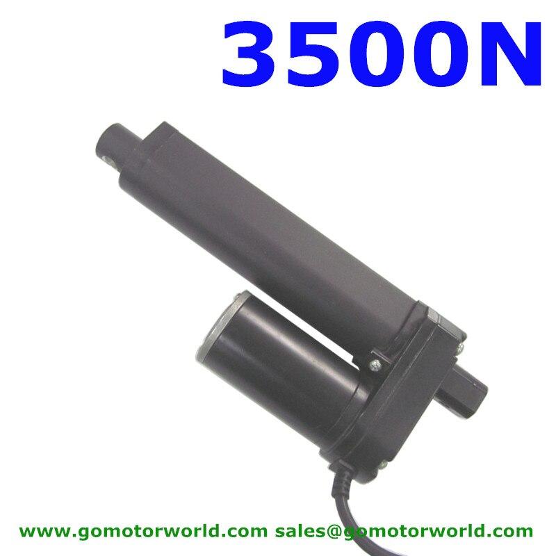 Waterproof 12V 24V 350mm adjustable stroke 3500N 770LBS load 5mm/s speed heavy duty actuator LA1035