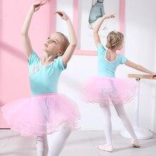 בלט בגד גוף כותנה בלט שמלת חולצה בנות בגדי אימון טוטו Dancewear התעמלות חליפת קשת ילד תלבושת גזה