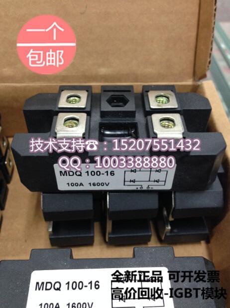 Brand new original MDQ100-16 100A 1600V single-phase bridge rectifier bridge saimi skd115 16 115a 1600v brand new original three phase controlled rectifier bridge module