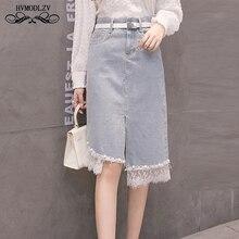 c02a042a99 2018 fashion harajuku cowboy skirt Female Lace Stitching Sexy jeans skirt  Hip Denim Skirts womens clothes Gift belt lj291