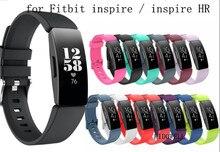 استبدال حزام (استيك) ساعة شريط للرسغ سوار معصم من السيليكون سوار ل Fitbit إلهام/إلهام حالة HR النشاط المقتفي Smartwatch