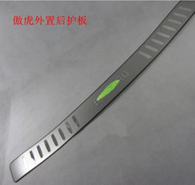 цена на Stainless Steel Rear Bumper Protector Sill Trunk Tread Plate Trim For Subaru Outback 2010 2011 2012 2013 2014 Car styling