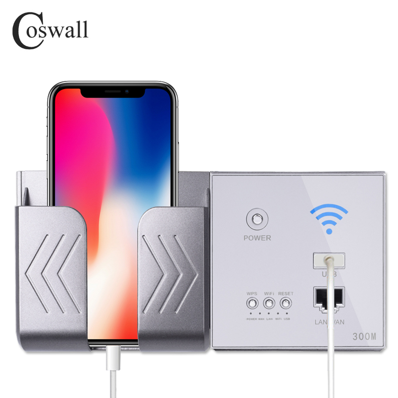 COSWALL Silver / Gold 300M Wall Embedded Wireless AP Router USB Charging Port 1500mA Output Wall WIFI Routeur Panel Socket