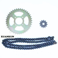 XUANKUN Karting Beach Car Motorcycle Modified Thickening 530 Chain Plate Wheel Plate Sets Of Chain