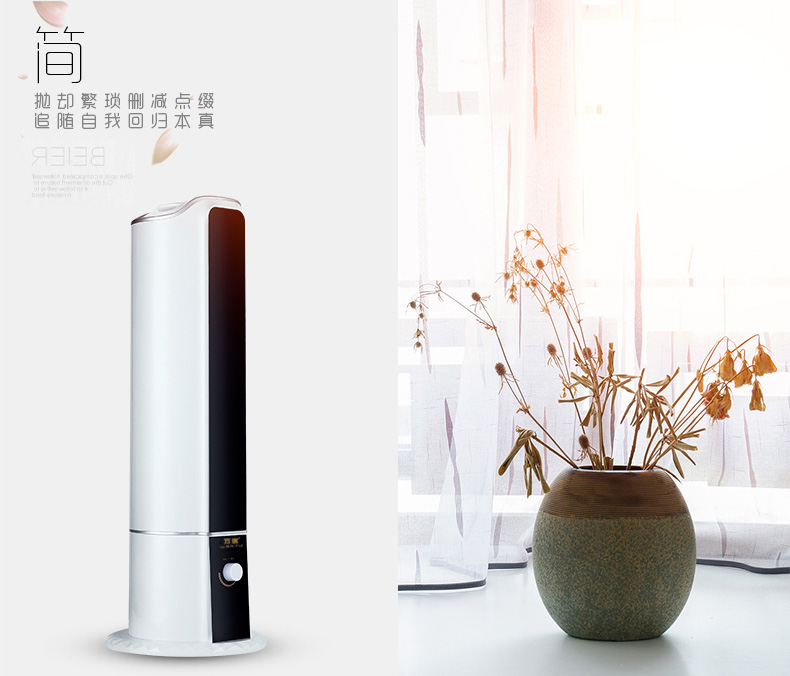 Floor Style Air Humidifier Filter Home High Capacity Mute Bedroom Intelligent Aromatherapy Machine Wetness Fast Efficient humidifier home intelligent wetness mute high capacity bedroom air conditioning air purify pregnant women baby