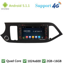 Quad Core 8″ 1024*600 2DIN Android 5.1.1 Car DVD Player Radio Screen BT FM DAB+ 3G/4G WIFI GPS Map For Kia Morning Picanto 2014